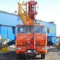 Автокран КС-45726 «Углич»