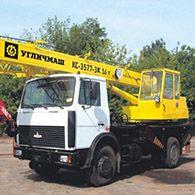 Автокран Углич КС-3577-3К