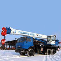 Автокран 25 тонн Галичанин