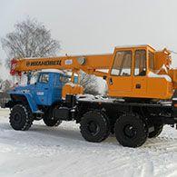 Автокран УРАЛ 5557 (КС-3574)