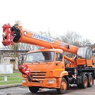 Автокран 25 тонн Камаз КС-55713