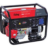 Прокат генератора FUBAG HS 5500