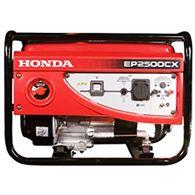 Аренда генератора Honda EP 2500 СХ