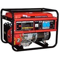 Аренда бензинового генератора RedVerg RD5500B