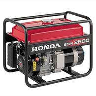 Аренда генератора Honda ECM 2800