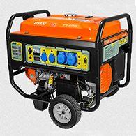 Прокат электрогенератора УГБ-8500Е