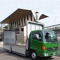 Услуги грузового такси Hino Ranger