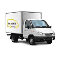 Аренда грузового такси Газель-будка