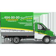 Услуги грузового такси Газель-евротент