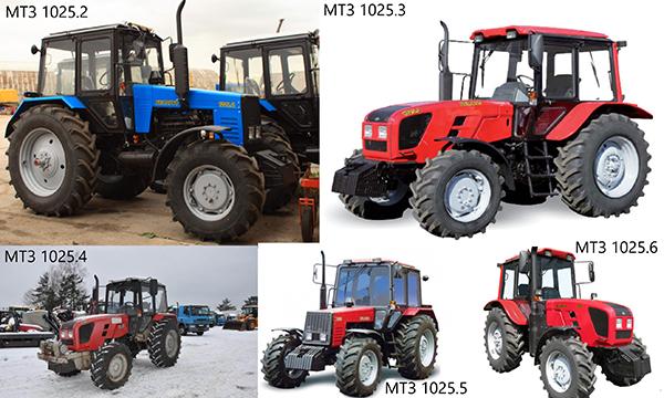 Модификация трактора МТЗ 1025