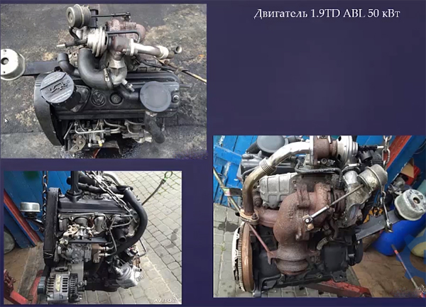 Двигатель 1,9TD Volkswagen Transporter T4