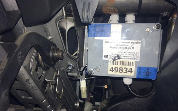Установка ограничителя скорости для бензовоза