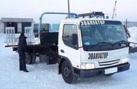 Услуги эвакуатора Мазда в Новосибирске